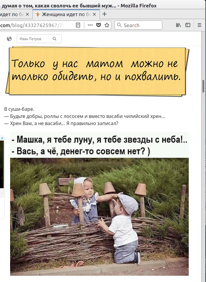 http://i1.imageban.ru/out/2018/04/04/c1b8bc1121f58538c9b9564ba3d28083.png