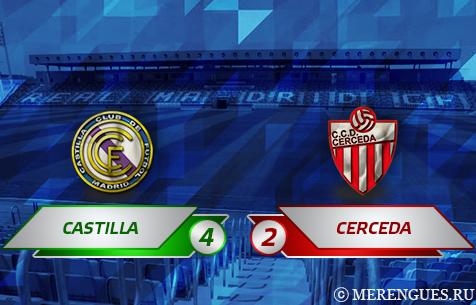 Real Madrid Castilla - CCD Cerceda 4:2