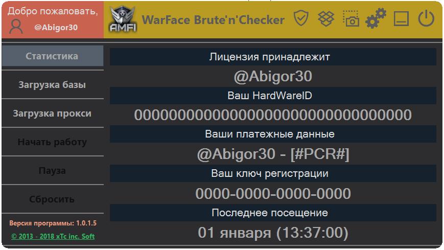Брут и чекер аккаунтов steam, mail ru, warface, minecraft, rambler.