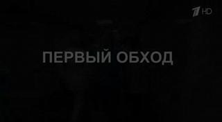 http://i1.imageban.ru/out/2018/04/13/49e5f71374692784181d77e80b50683d.png