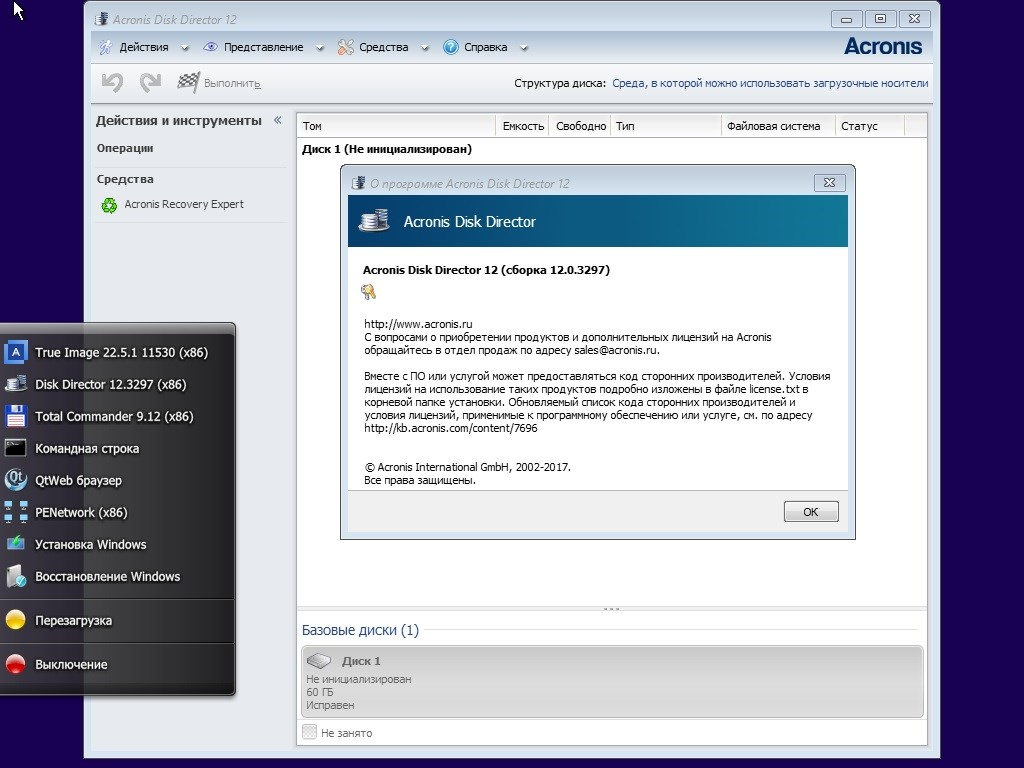 Acronis BootCD 10PE x86/x64 by naifle (22.04.2018) Русский