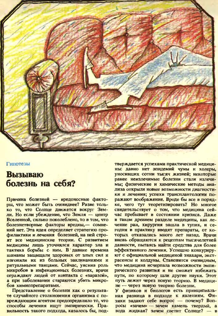 http://i1.imageban.ru/out/2018/04/28/66b6cafcd76afb6a7d8571d111b020b6.jpg