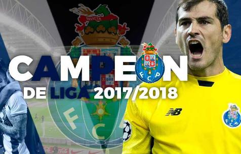Касильяс – чемпион Португалии 2017/18