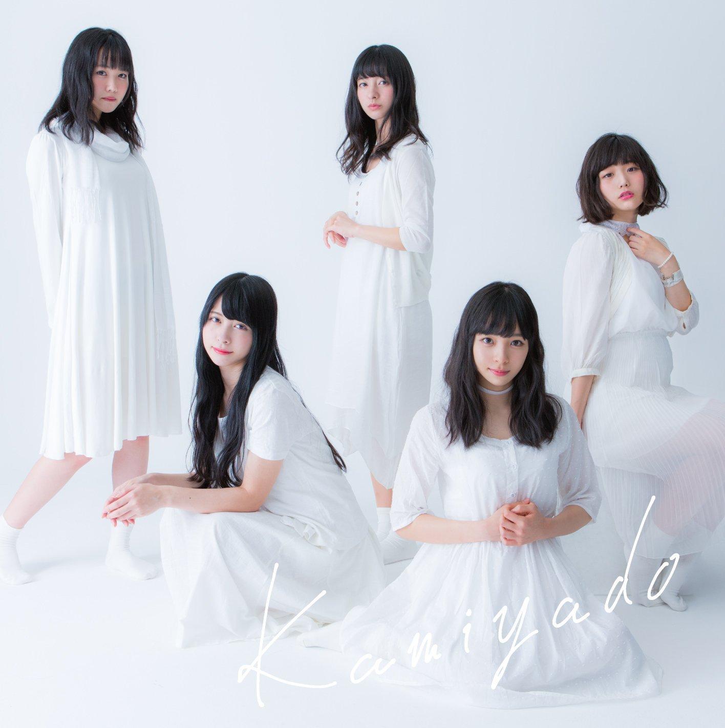 20180528.0809.06 Kamiyado - Harajuku Chaku! Kamiyado Desu cover.jpg