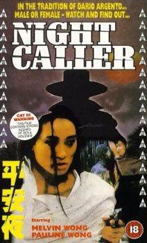 Ночной гость / Night Caller / Ping an ye (Филип Чань / Philip Chan) [1985, Гонконг, Детективный триллер, VHSRip] AVO (Антон Алексеев) + Sub Zho
