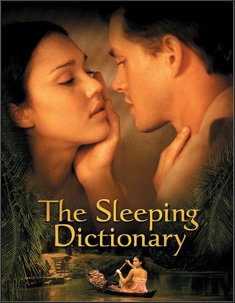 Интимный словарь / The Sleeping Dictionary (2003) WEB-DLRip-AVC от ExKinoRay | P2