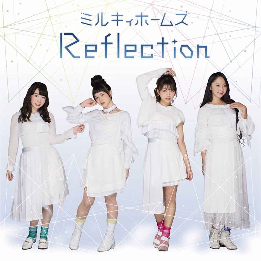 20180607.1200.10 Milky Holmes - Reflection (Regular edition) cover.jpg