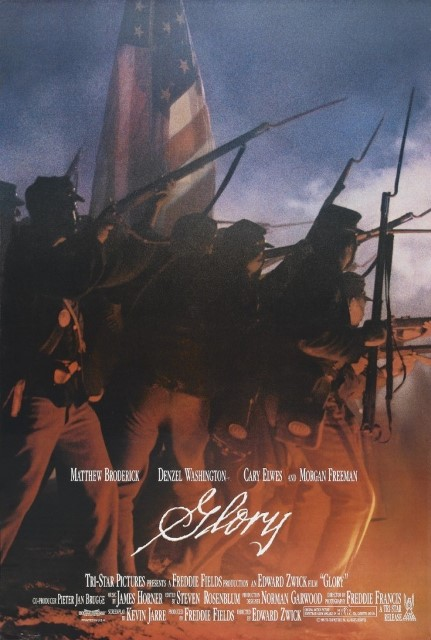 Доблесть / Glory (1989) AC3 5.1 [hand made]