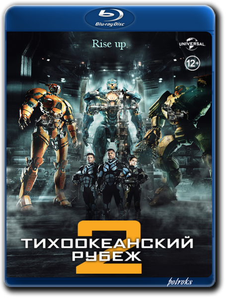 Тихоокеанский рубеж 2 / Pacific Rim: Uprising (2018) BDRip 720p от HELLYWOOD | iTunes