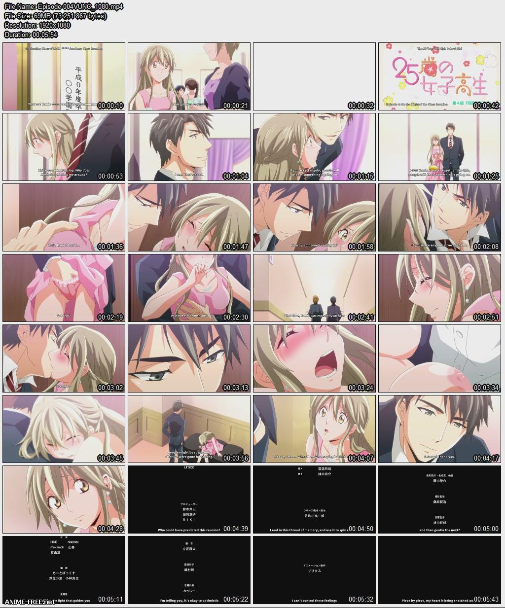 25-sai no joshikousei / 25-year-old high school girl / 25-летняя старшеклассница [OVA] [2018] [Ep.1-12] [HD-1080p] [ENG,JAP] Ecchi