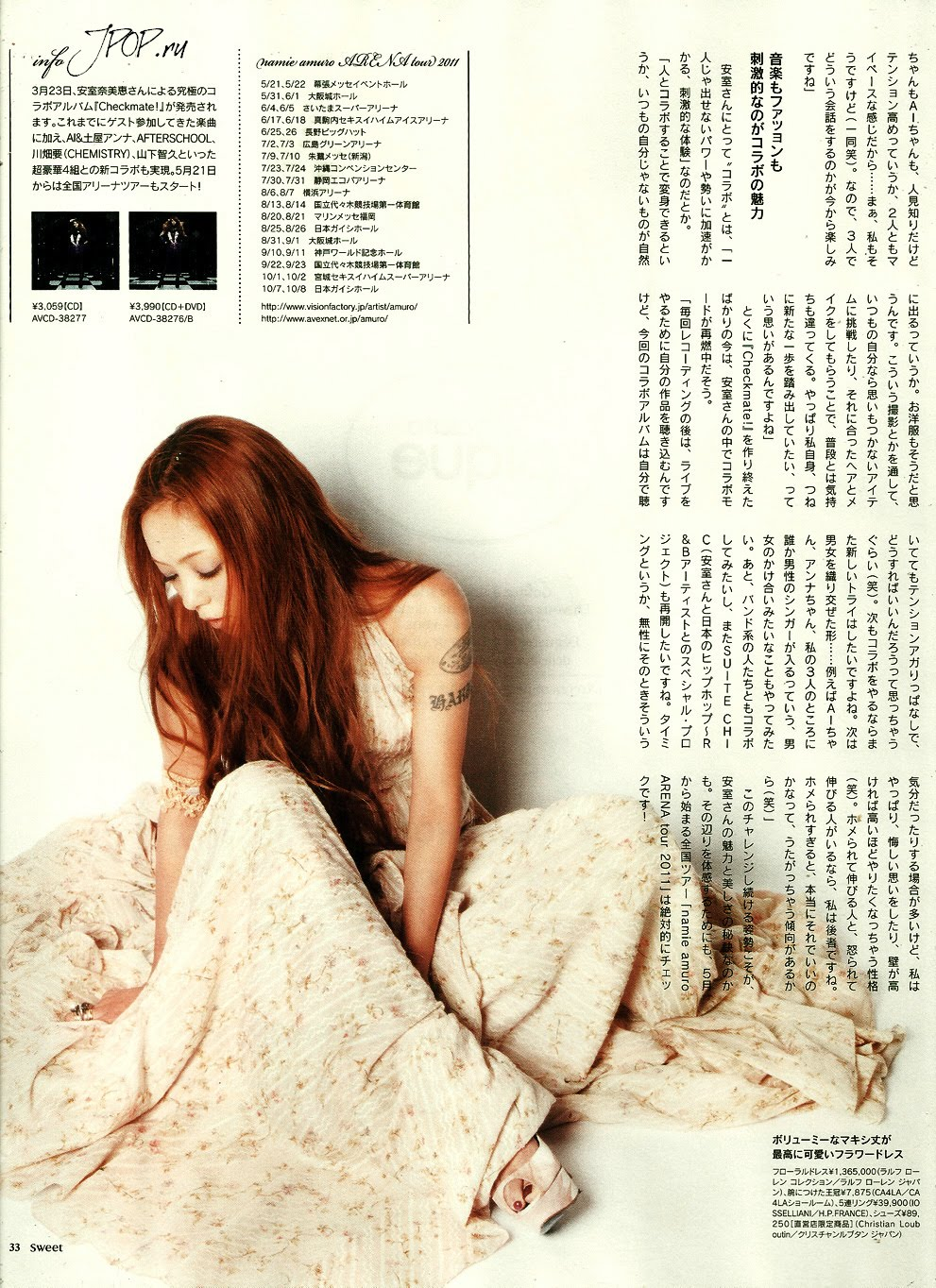 Amuro Namie 18061823212114 (JPOP.ru).jpg