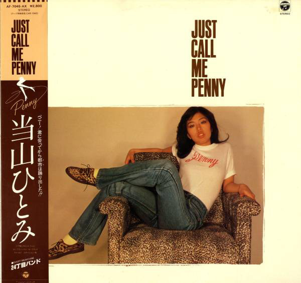 20180622.1059.04 Hitomi Tohyama - Just Call Me Penny (1981) (vinyl) cover 3.jpg
