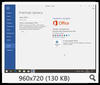 Windows 10 (x86/x64) 10in1 + LTSB +/- Office 2016 by SmokieBlahBlah v.14.06.18