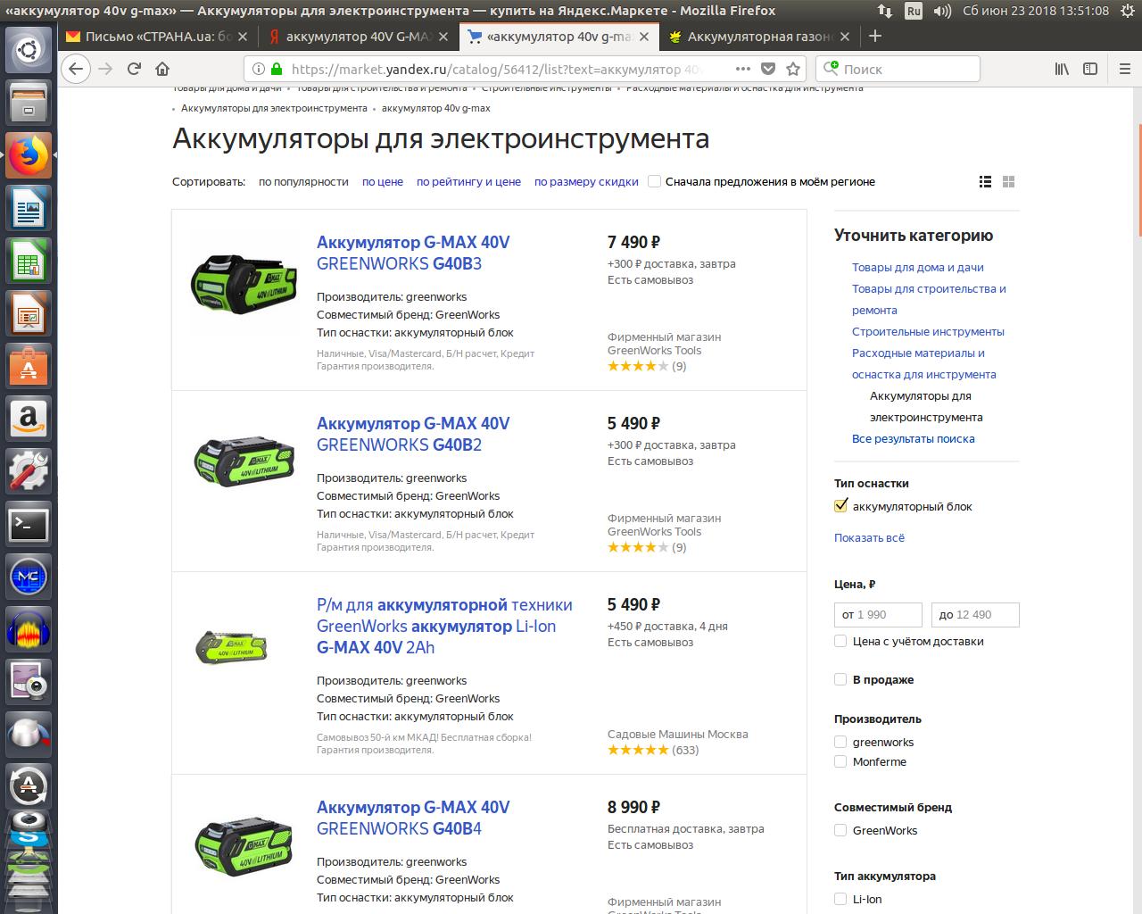 http://i1.imageban.ru/out/2018/06/23/7138e5f22802976aed76112e67365945.png