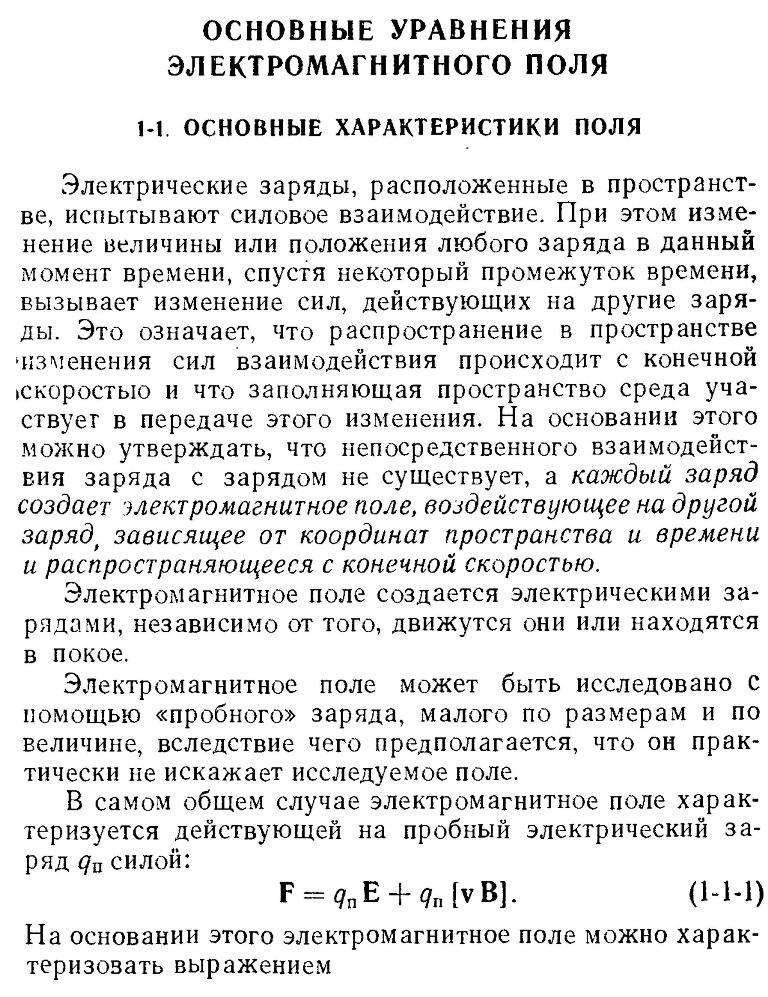 http://i1.imageban.ru/out/2018/06/28/70fabc51fd856bdabe096cd101835b5b.jpg