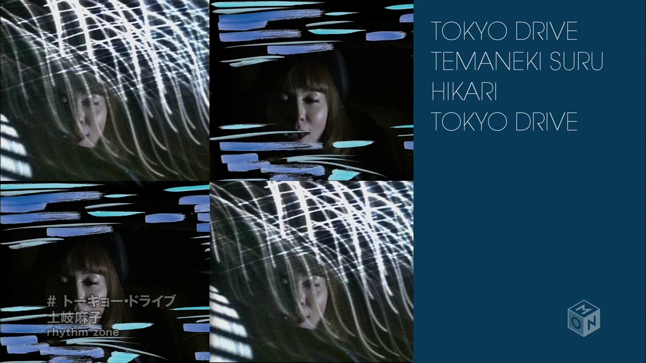 20180709.0509.17 Toki Asako - Tokyo Drive (PV) (JPOP.ru).ts 1.png