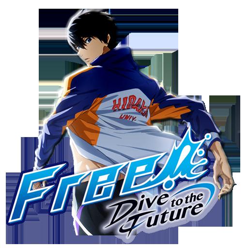 Free! Dive to the Future 48ca12fc7cefe85908454ea12aecaf24