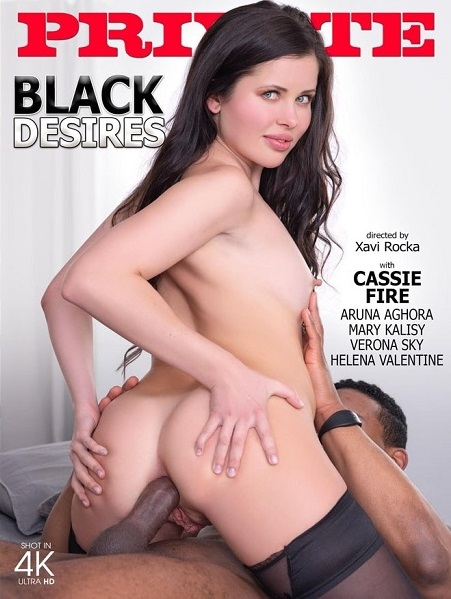 Черные Желания / Private Specials 213 : Black Desires (2018) WEB-DL