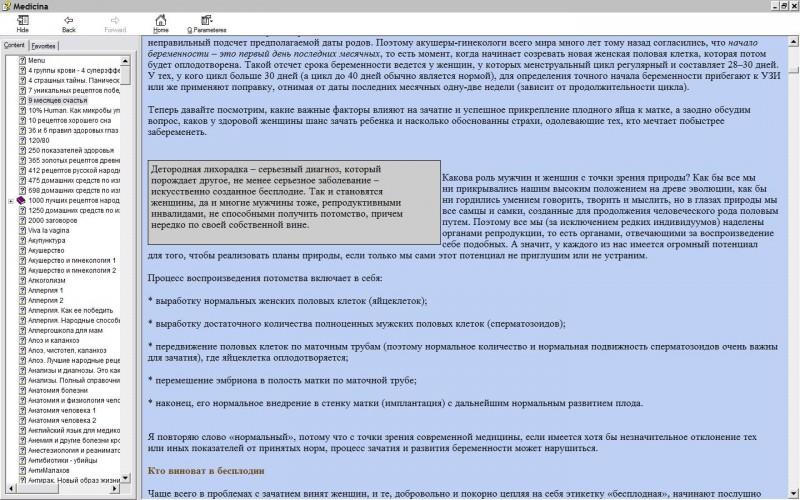 http://i1.imageban.ru/out/2018/07/31/21e84fd1924f8d1524b4793e6721295e.jpg