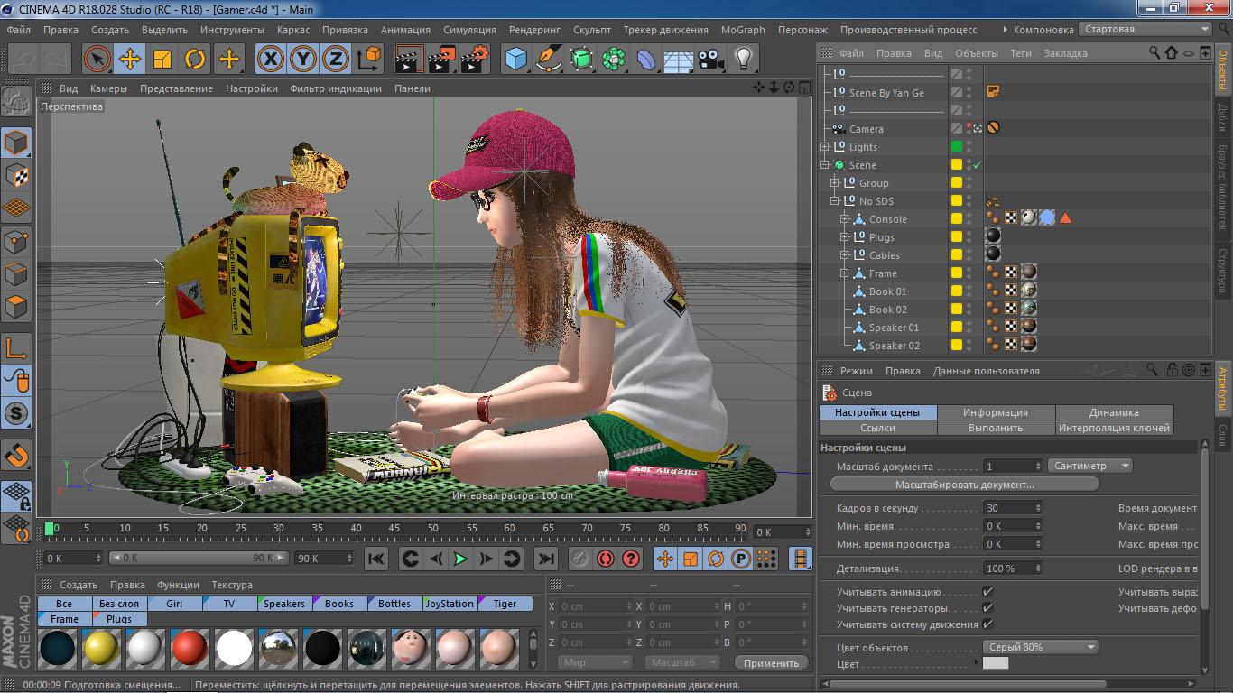 Maxon Cinema 4D Studio [R18.028 Build RB177006] (2016/PC/Русский)