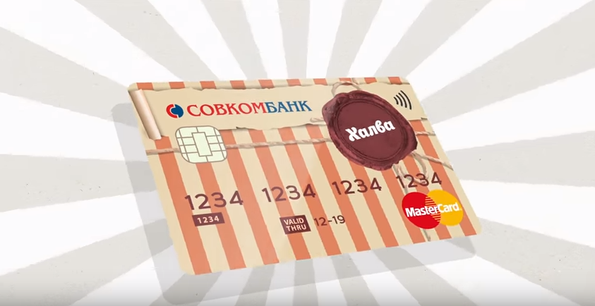 kreditnaya-karta-halva