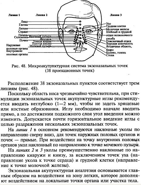 http://i1.imageban.ru/out/2018/08/24/d839edacb7cb67670e8f803dde0d022e.jpg