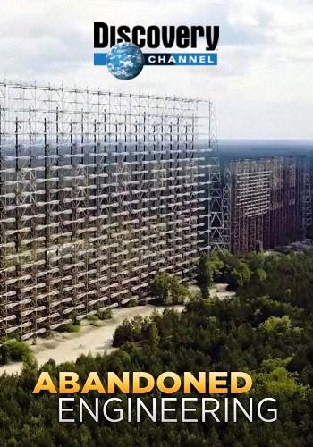 Discovery: Забытая инженерия / Abandoned Engineering (2018) HDTVRip [H.264/720p-LQ] [50 fps] (Сезон 2, серии 1-14 из 14)