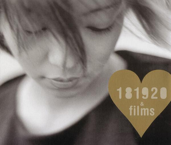 20180908.2048.1 Amuro Namie - 181920 films (2000) (DVD) (JPOP.ru) cover.jpg