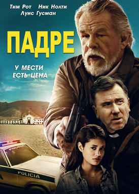 Падре / The Padre (2018) WEB-DL 1080p | KORSAR