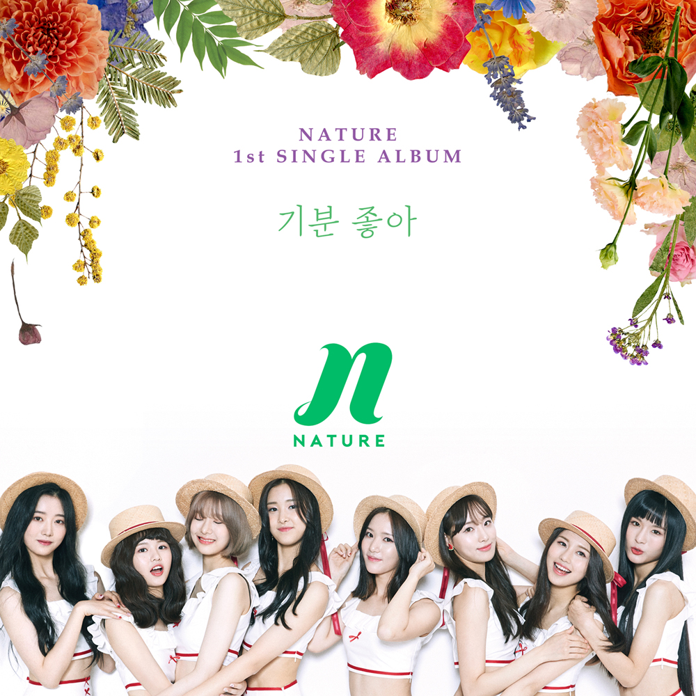 20180913.1200.3 Nature - Girls and Flowers cover.jpg