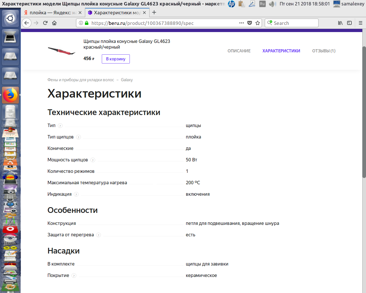 https://i1.imageban.ru/out/2018/09/21/48eaf1f9f5536ebf0936de86e242cf3b.png