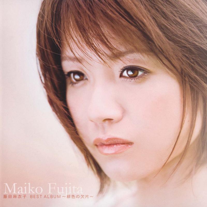 20181001.1016.06 Maiko Fujita - Best Album ~Hiiro no Kakera~ (FLAC) cover.jpg