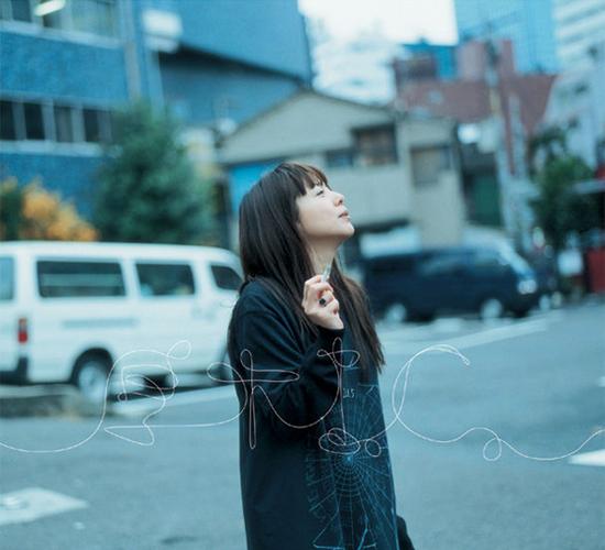 20181001.2156.59 Kyoko Koizumi - Atsugi I.C. (2003) (FLAC) cover.jpg