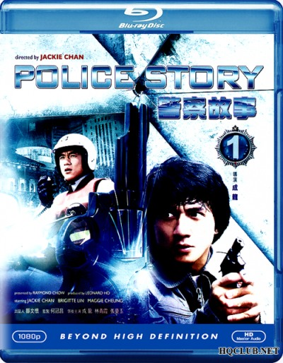 Полицейская история / Police story / Ging chat goo si (1985) BDRip [H.265/1080p-LQ] [10-bit]