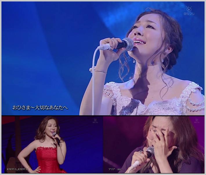 20181003.1959.1 Ayaka Hirahara - Concert Special (BS-Fuji 2018.09.30) (JPOP.ru).ts.png