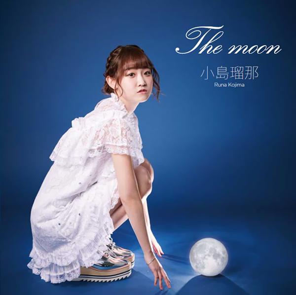 20181003.1905.10 Runa Kojima - The moon (FLAC) cover.jpg