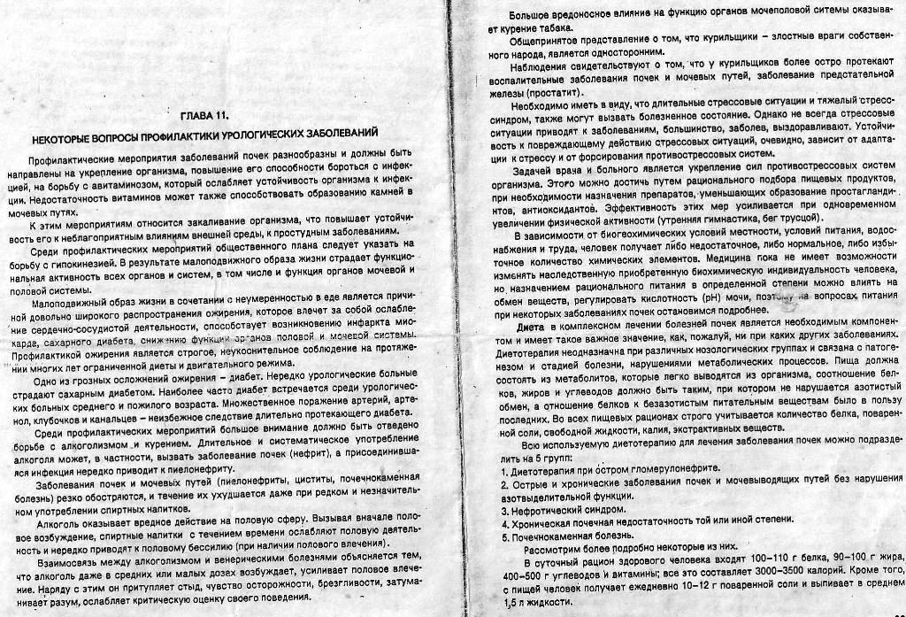https://i1.imageban.ru/out/2018/10/04/507a0a5b4a93ef2b1da757c86224545a.jpg