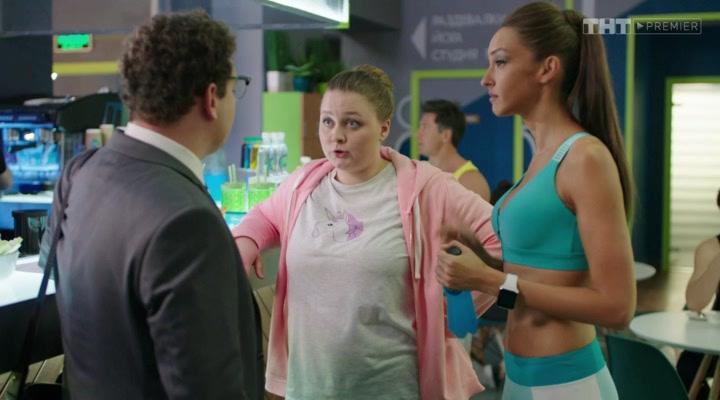 Fitnes.e01.WEB-DLRip.25Kuzmich.avi_snapshot_21.54.png
