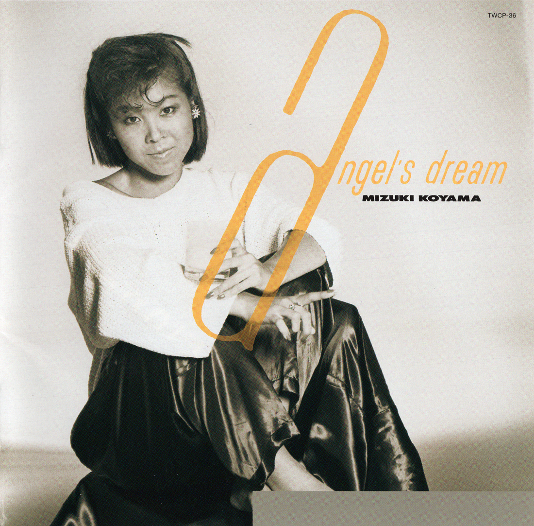 20181008.2153.4 Mizuki Koyama - Angel's Dream (1985 ~ re-issue 2013) (FLAC) cover 1.jpg