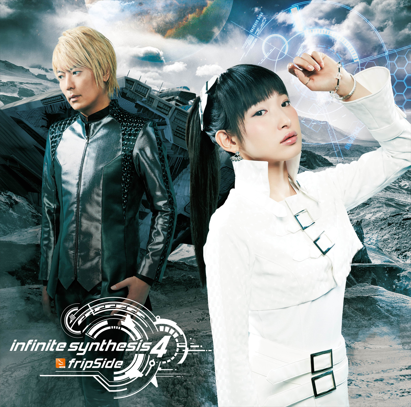 20181011.1600.2 fripSide - infinite synthesis 4 cover 2.jpg