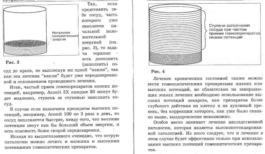 https://i1.imageban.ru/out/2018/10/15/4af55c3e49db50a0ed1863aea5d2e91c.jpg