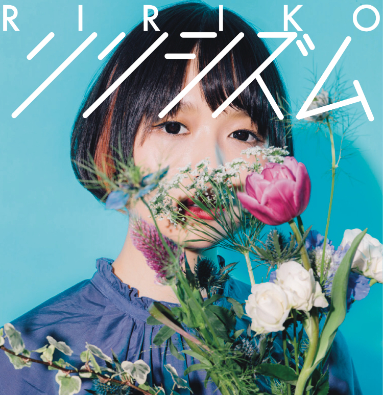 20181018.1729.12 Ririko - Lyricism (FLAC) cover.jpg