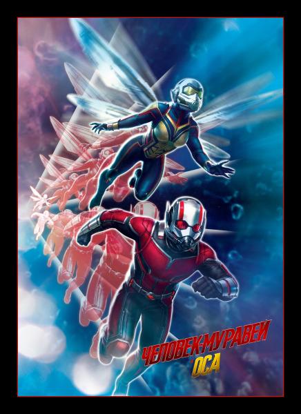 Человек-муравей и Оса / Ant-Man and the Wasp (2018) WEBRip от Dalemake | Локализованный видеоряд | Open Matte | D