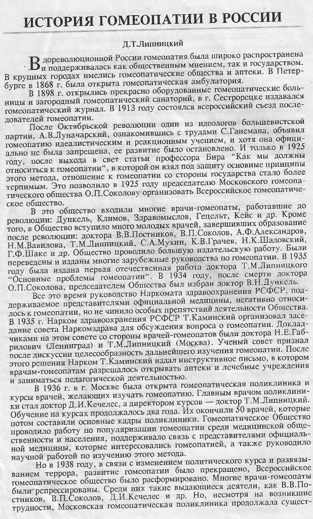 https://i1.imageban.ru/out/2018/10/26/0c8b2a9d62cf2122f721770b054c5b9b.jpg