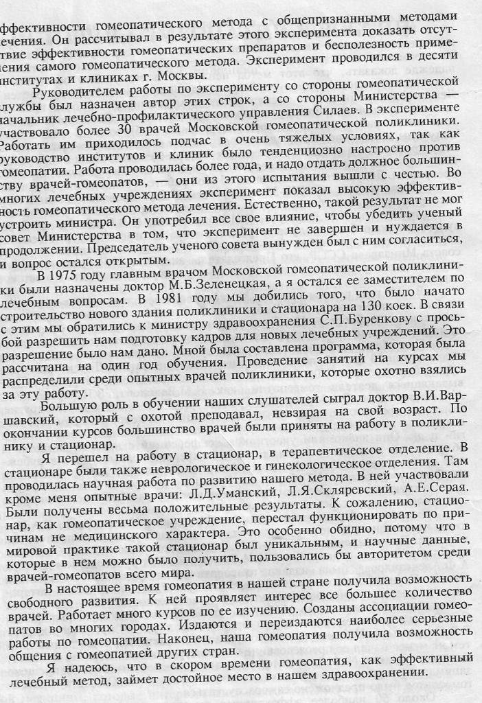 https://i1.imageban.ru/out/2018/10/26/130eaaf3a1afd224645c46fe7f5b8b88.jpg