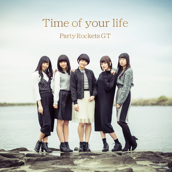20181026.2128.14 Party Rockets GT - Time of your life cover.jpg
