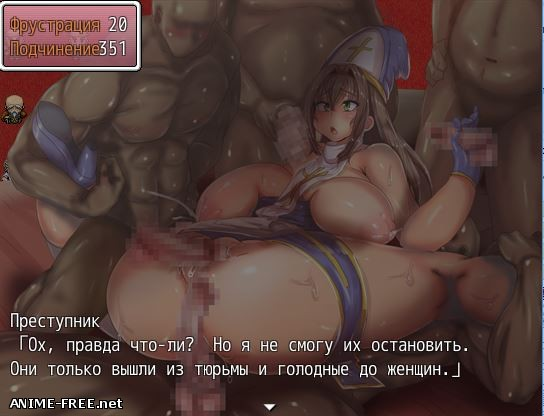 Sana [2018] [Cen] [jRPG] [RUS] H-Game