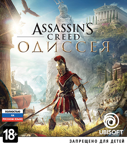 Assassin's Creed: Odyssey - Ultimate Edition [v 1.0.6 + DLCs] (2018) PC | Repack