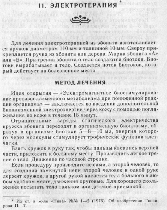 https://i1.imageban.ru/out/2018/11/12/9d4b8ab21669ff8cbd1fba3e97a5b3ca.jpg