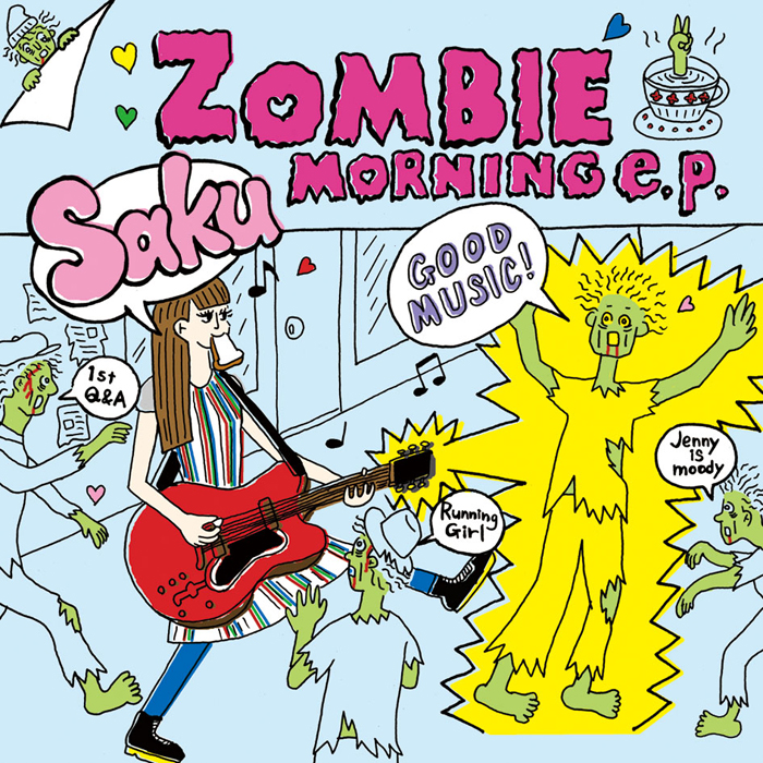 20181116.1004.10 Saku - Zombie Morning e.p cover.jpg